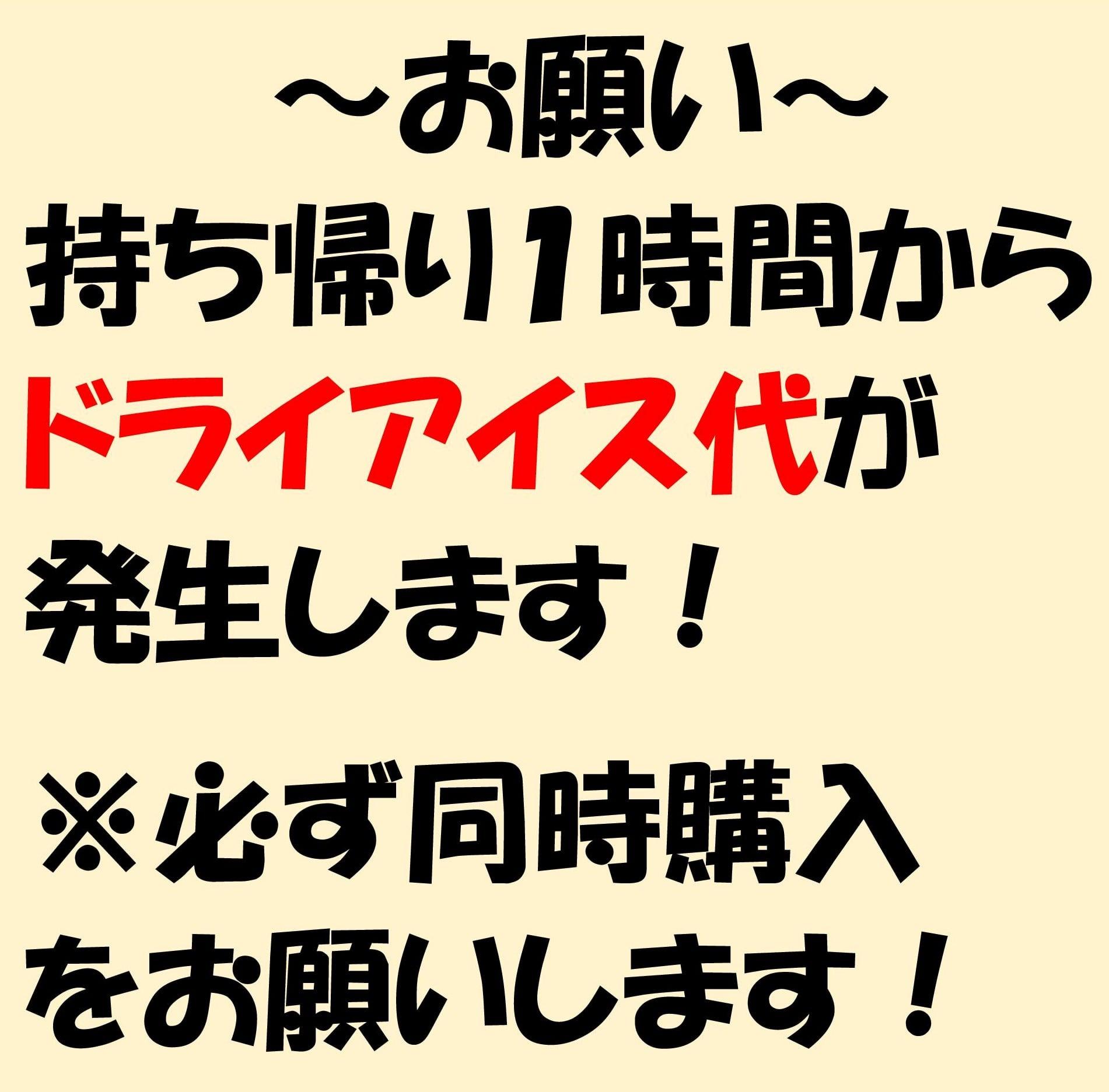 【テイクアウト専用】ジェラートSUGAOプレミアムカップのイメージその3