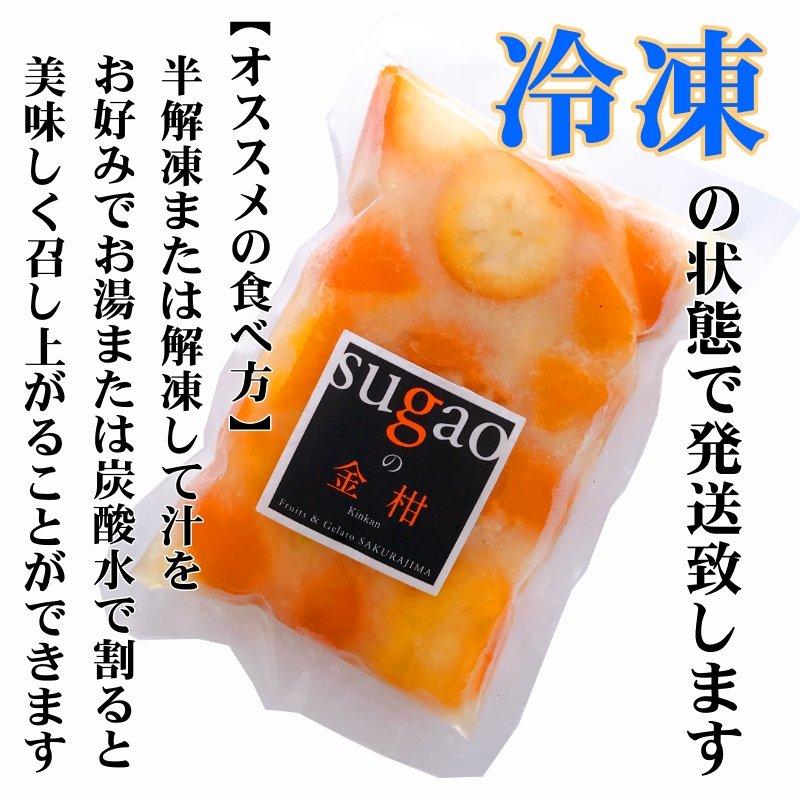 鹿児島県産フルーツ金柑の冷凍甘煮180gのイメージその2