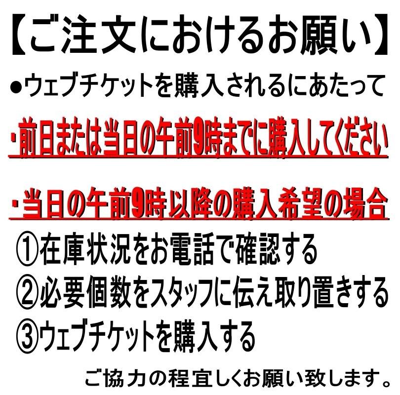 【11/30店頭受取限定】季節限定贅沢アップルパイのイメージその2