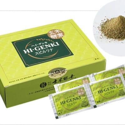 玄米酵素 スピルリナ(顆粒・90袋入)