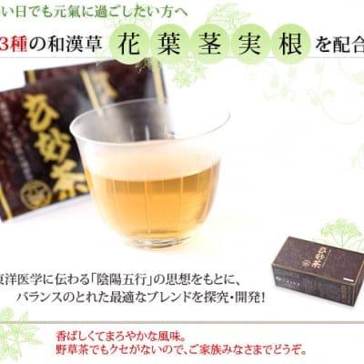 玄妙茶192g(ティーバッグ4g×2包)×24袋