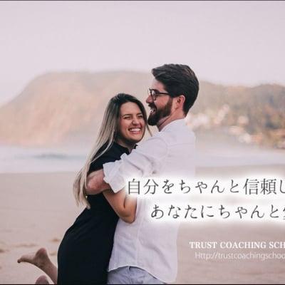 【個人様向け】TCSコーチングプログラム『ADVANCE』今、日本で最も申し込みを受けているコーチングプログラム