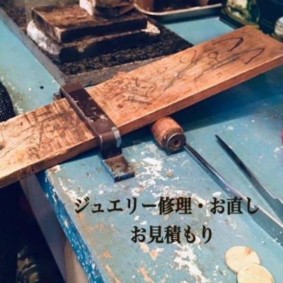 【修理依頼・お見積もり】チケット