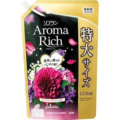ソフランアロマリッチジュリエット柔軟剤つめかえ用 スイートフローラルアロマの香り 1210ml ライオン
