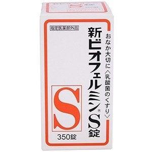 新ビオフェルミンS 350錠