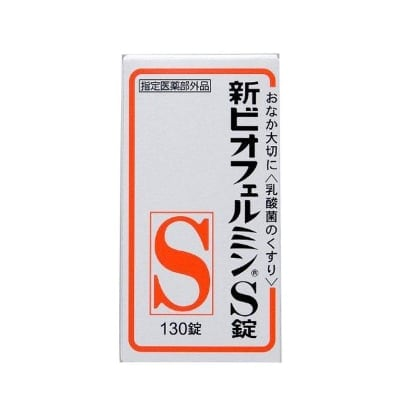 新ビオフェルミンS 130錠