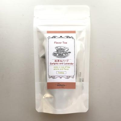妊婦さんも飲めるデカフェ(ノンカフェイン)紅茶&ハーブティー