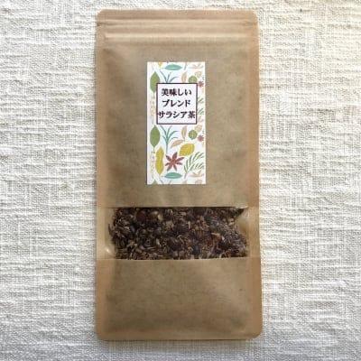 糖質吸収を防ぐサラシア茶/ハトムギ、ルイボスブレンド