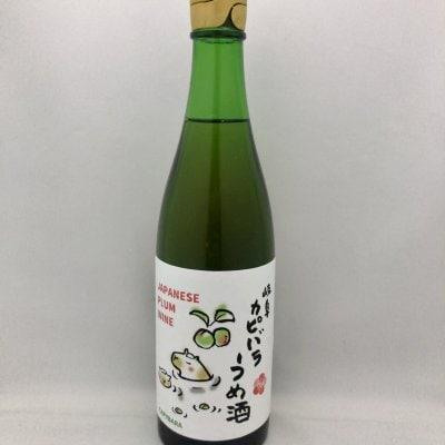 岐阜カピバラ梅酒 720ML