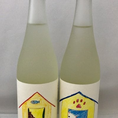 【全国送料無料】StayHome地酒セット(48-ネコ)コロナ退散・父の日