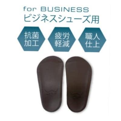 """業績アップ!ビジネスマンの足をサポート『WAVE BALANCE』3Dアーチインソール  """"ビジネスタイプ"""""""