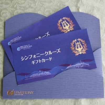 【ポイントアップ】シンフォニーギフトカード アフターヌーンクルーズ ケーキセット