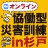 【zoom】CDT2021オンライン参加チケット(2日間共通)