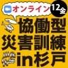 【zoom/1DAY】CDT2021オンライン参加チケット(12金のみ)
