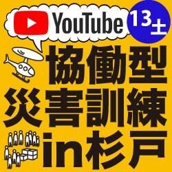 【YouTube/1DAY】CDT2021オンライン参加チケット(13土のみ)