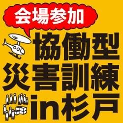 【会場参加】CDT2021オフライン参加チケット(2日間共通)