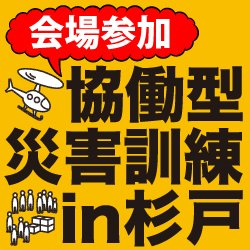 【会場参加】CDT2021オフライン参加チケット(2日間共通)のイメージその1