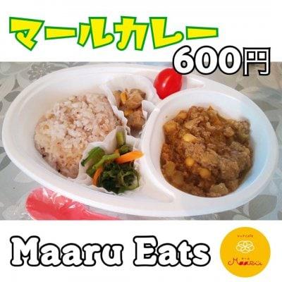 【MaaruEats】マールカレー(容器代込み)