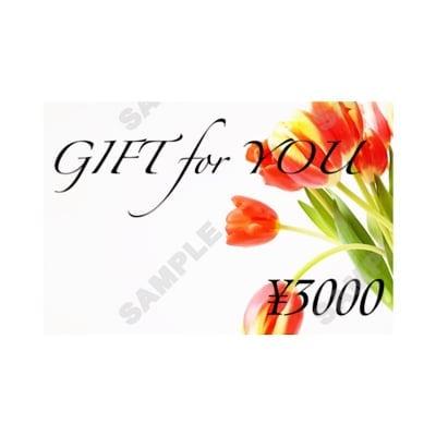ギフトカード〜癒しのプレゼント〜
