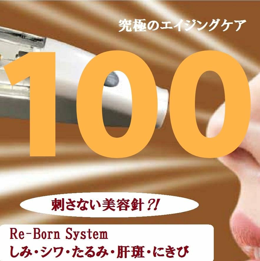 Re‐Born System 1500ポイントチケットのイメージその1