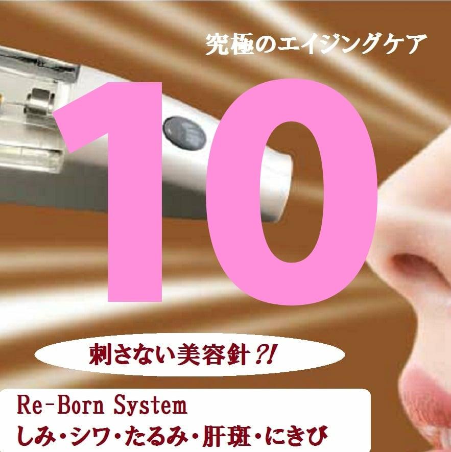 Re‐Born System 105ポイントチケットのイメージその1
