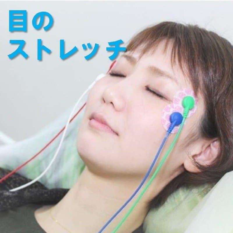 【月額定期券】ファミリープラン 眠りと目の研究所 サブスクリプションのイメージその2