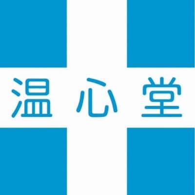 「ボディケアコース35」10%ポイント還元!!