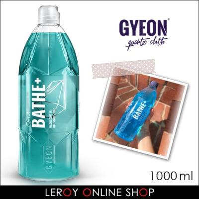 GYEON ジーオン Bathe+(バスプラス)★強力撥水カーシャンプー 1000ml