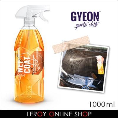 GYEON ジーオン Wetcoat(ウェットコート)★撥水コーティング剤 1000ml