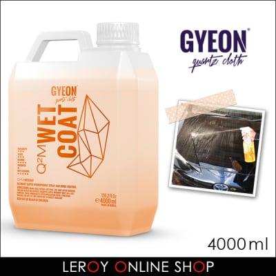 GYEON ジーオン Wetcoat(ウェットコート)★撥水コーティング剤 4000ml