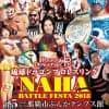 【DVD】2018.8.5NAHA BATTLE FESTA2018〜那覇市ぶんかテンブス館