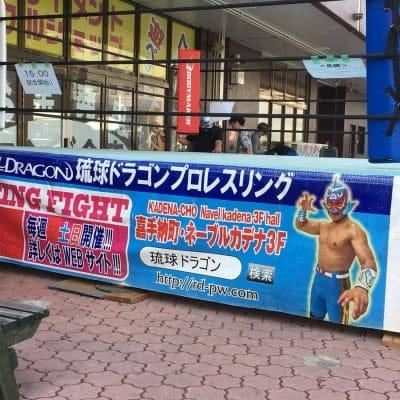 リングレンタル 格闘技やステージ利用に!
