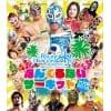 【新商品】なんくるないサーキットin大阪2018 DVD