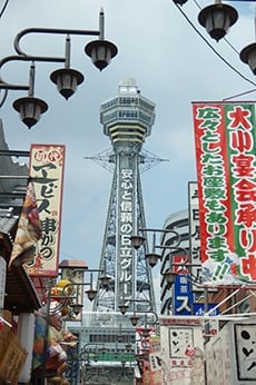 【大阪大会】なんくるないサーキットin大阪2019(B指定席)のイメージその1