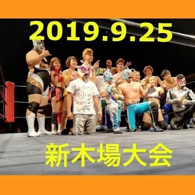 《9月25日(水)》なんくるないサーキットin新木場2019vol.2【SS最前列】