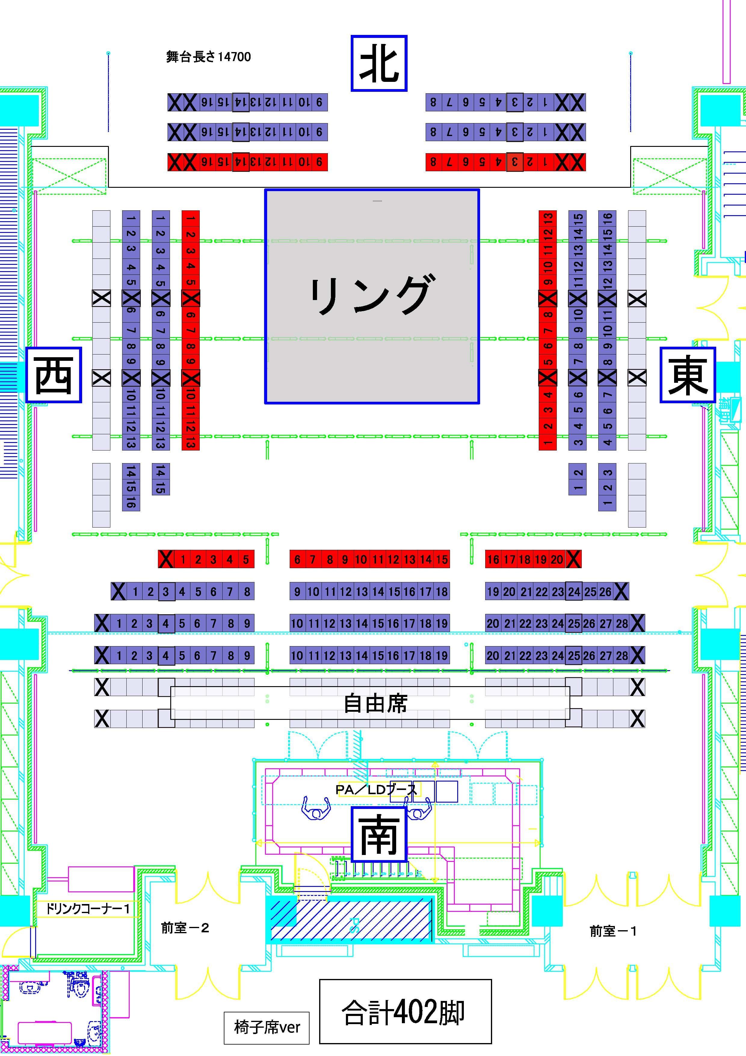 《11月24日(日)》社会福祉チャリティー 琉球ドラゴンチャンプルー2019【一般自由席】のイメージその2