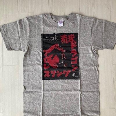 【琉球ドラゴン×Hoimi】琉球ドラゴンTシャツ Sサイズ