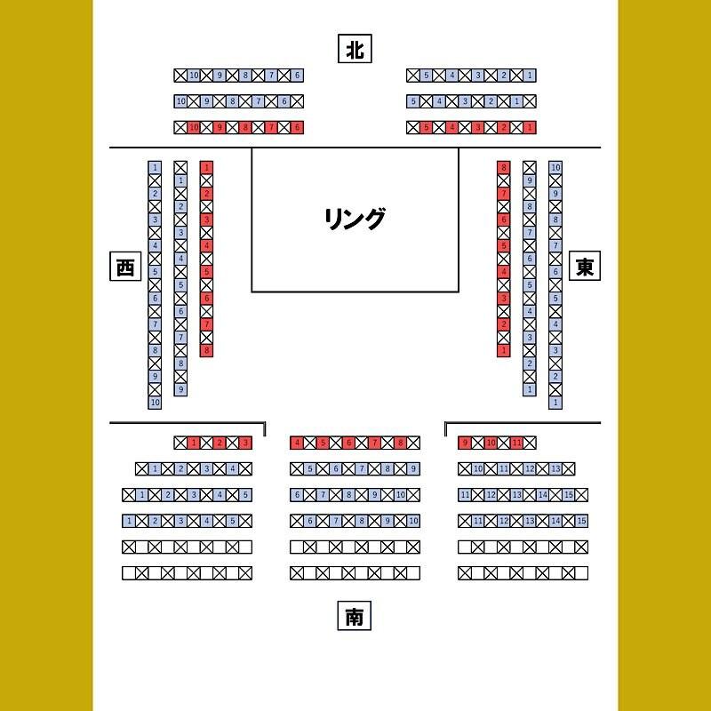 12月5日(日)「社会福祉チャリティー 琉球ドラゴンチャンプルー2021」高校生以下、シニア65歳以上、障がい者自由席(5列目以降)のイメージその2
