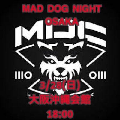 3月28日(日)「夜の部:MAD DOG NIGHT OSAKA」【指定席B三列目以降・一般】