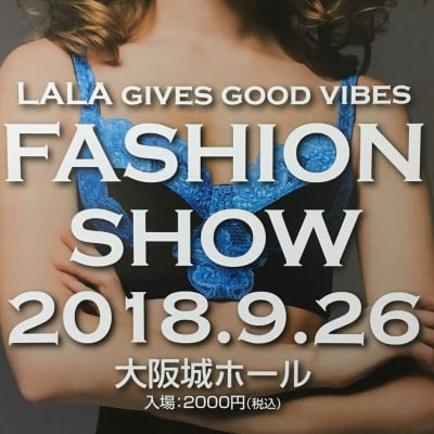 LALA GIVES GOODS VIBES FASHION SHOW
