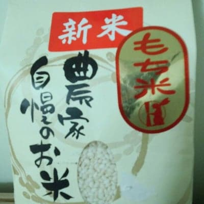 新潟県産直送もち米/2キロ/2㎏×1袋
