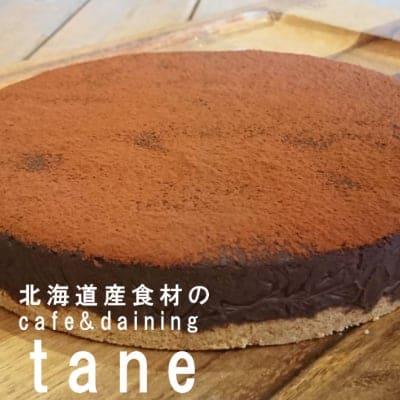 【リピーター多数】生チョコレート(6号)/ 北海道産食材のcafe&daining tane(タネ)/いちごや野菜、お肉(牛肉)など旬の北海道食材を厳選した通販サイト。自分用のお取り寄せやギフトにもおすすめです。