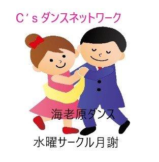 【店頭払い専用】初心者・初級者コース「月謝チケット」