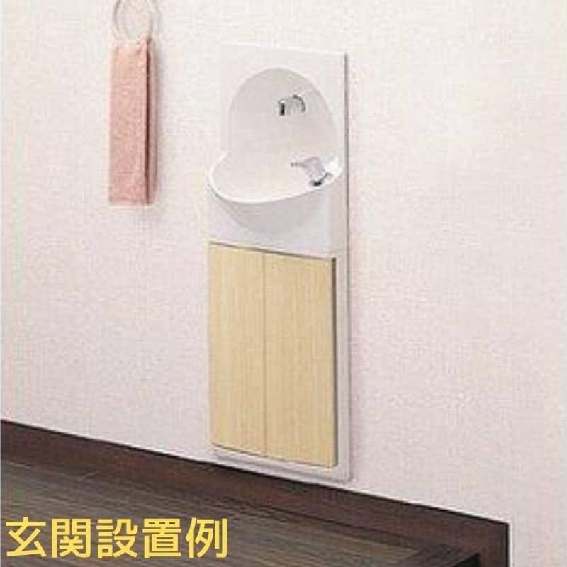 壁埋込型手洗い器設置工事のイメージその1