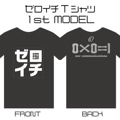 スミイロ|半袖|ゼロイチ1stモデルTシャツ(やや細身)|S.M.L.XL.XXL.XXXLからサイズをお選びください。【予約販売※2月下旬〜3月上旬納品予定】