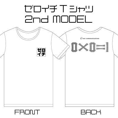 ホワイト②|半袖|ゼロイチ2ndモデルTシャツ(やや細身)|S.M.L.XL.XXL...