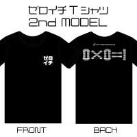 ブラック②|半袖|ゼロイチ2ndモデルTシャツ(やや細身)|S.M.L.XL.XXL.XXXLからサイズをお選びください。【予約販売※2月下旬〜3月上旬納品予定】