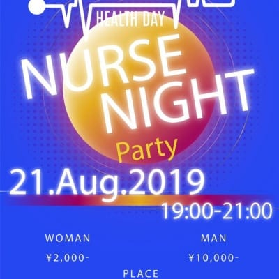 8/21【女性】GINZASIX🥂🍾NURSE NIGHT PARTY