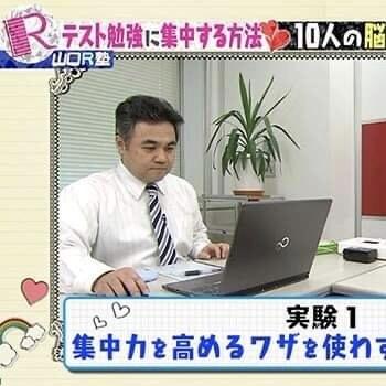 【東京】ジブリッシュ前後の脳波測定 × 分析・解説 × 脳力活性 特別1day企画のイメージその2