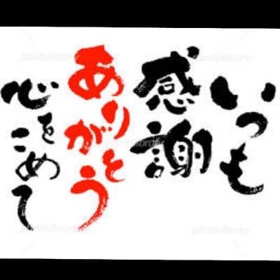 7/4 makani 懇親会 デザート付 18:30〜